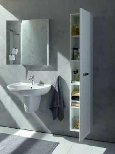 aranżacja łazienki opoczno