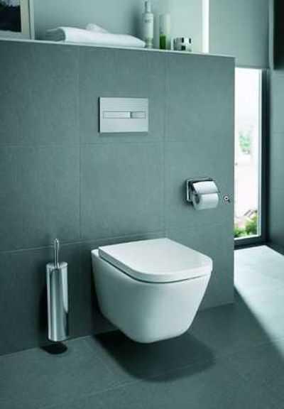 nowoczesna aranżacja wc
